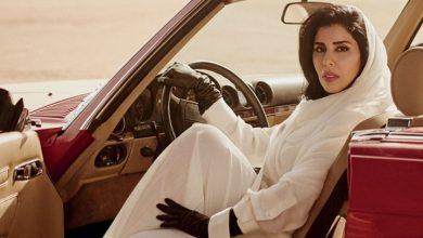 صورة بينما تتعرض سعوديات مدافعات عن حقوق المرأة للاعتقال….صورة أميرة سعودية خلف مقود سيارة على غلاف «فوغ» تثير الانتقادات