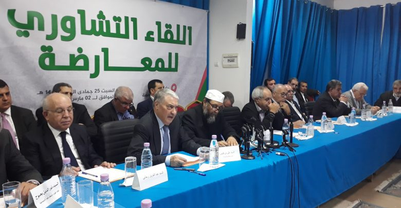صورة تكتل المعارضة يرد على بن صالح اليوم