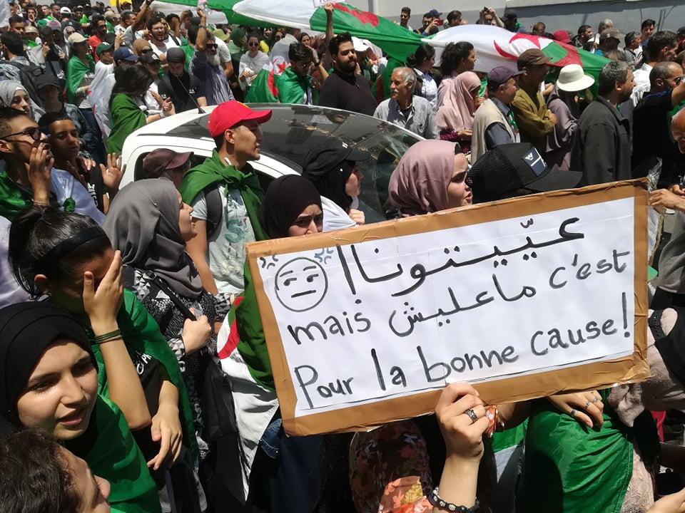 صورة مسيرة تضامنية للطلبة بالعاصمة مع مطالب الحراك الشعبي