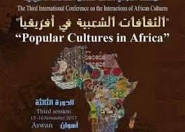 صورة الجزائر حاضرة في الملتقى الدولى لتفاعل الثقافات الأفريقية