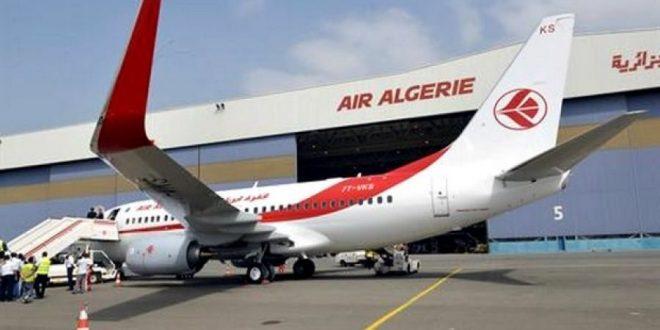 الجوية الجزائرية من بين أعلى الشركات تأخرا في الرحلات في العالم