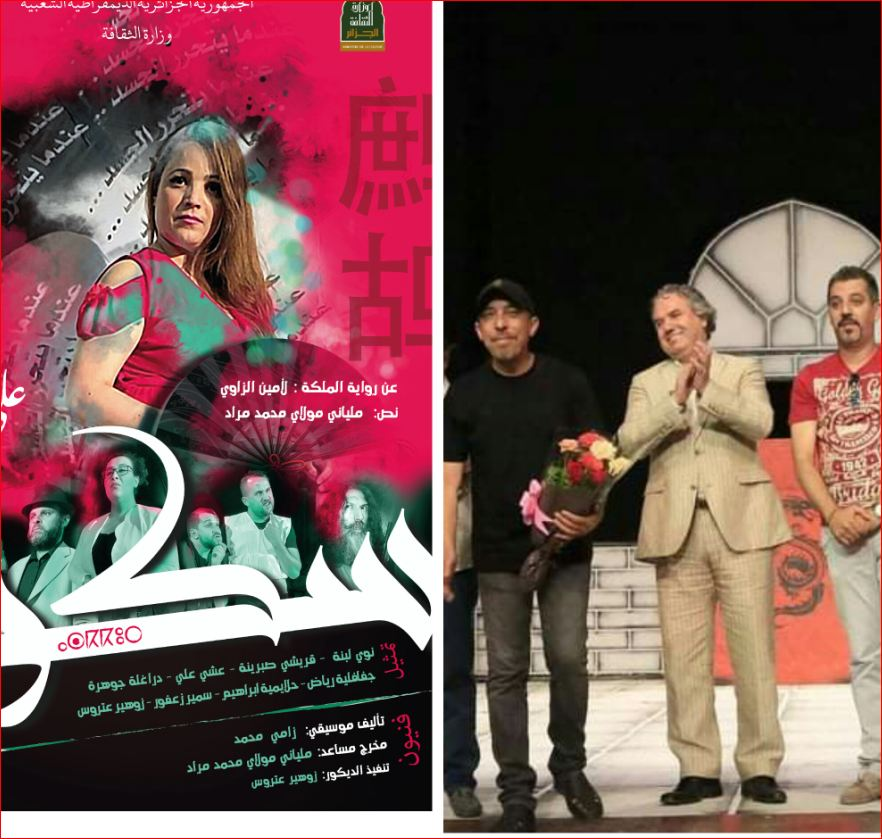 """صورة المخرج علي جبارة لـ""""الحياة العربية""""..هدفي من مسرحية """"سكورا"""" هو جذب كبار الكتاب للمسرح"""