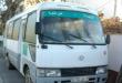 المركز الوطني للوقاية والأمن عبر الطرق.. #الشروط #القانونية #للحافلة