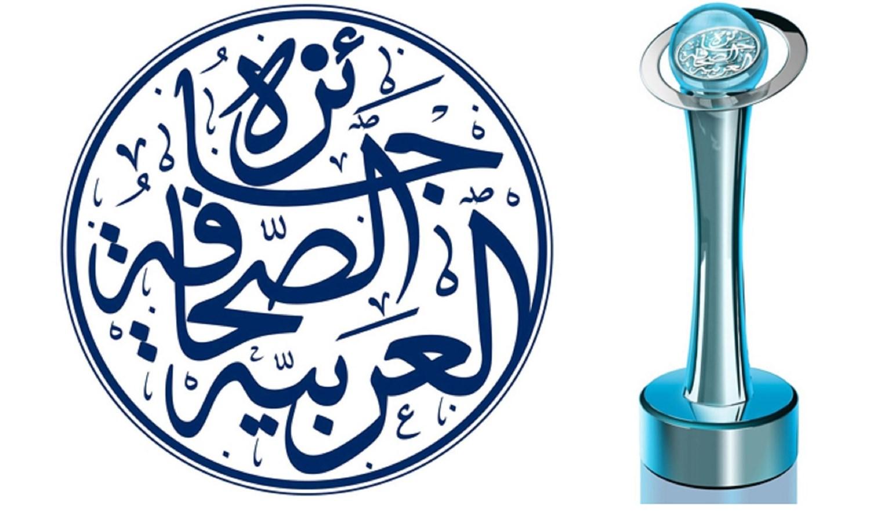 صورة فتح باب الترشح لجائزة الصحافة العربية بدورتها 19