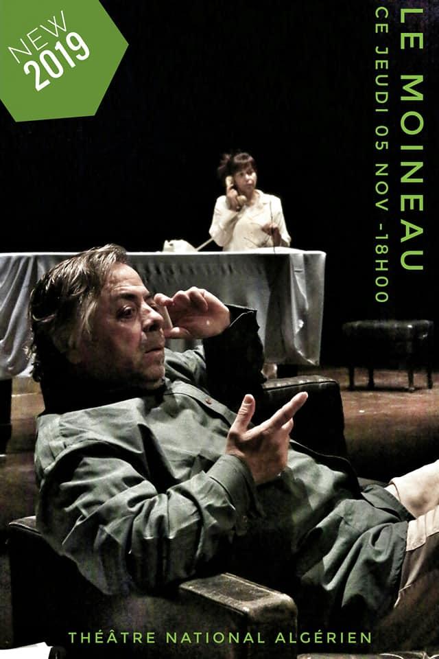 """صورة المسرح الوطني يعقد ندوة صحفية للحديث عن مسرحية """"الزاوش"""" الاثنين المقبل"""