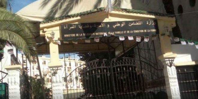 وزارة التضامن تؤجل مسابقة توظيف الأساتذة
