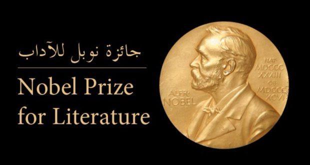 استقالة عضوين في لجنة جائزة نوبل للآداب