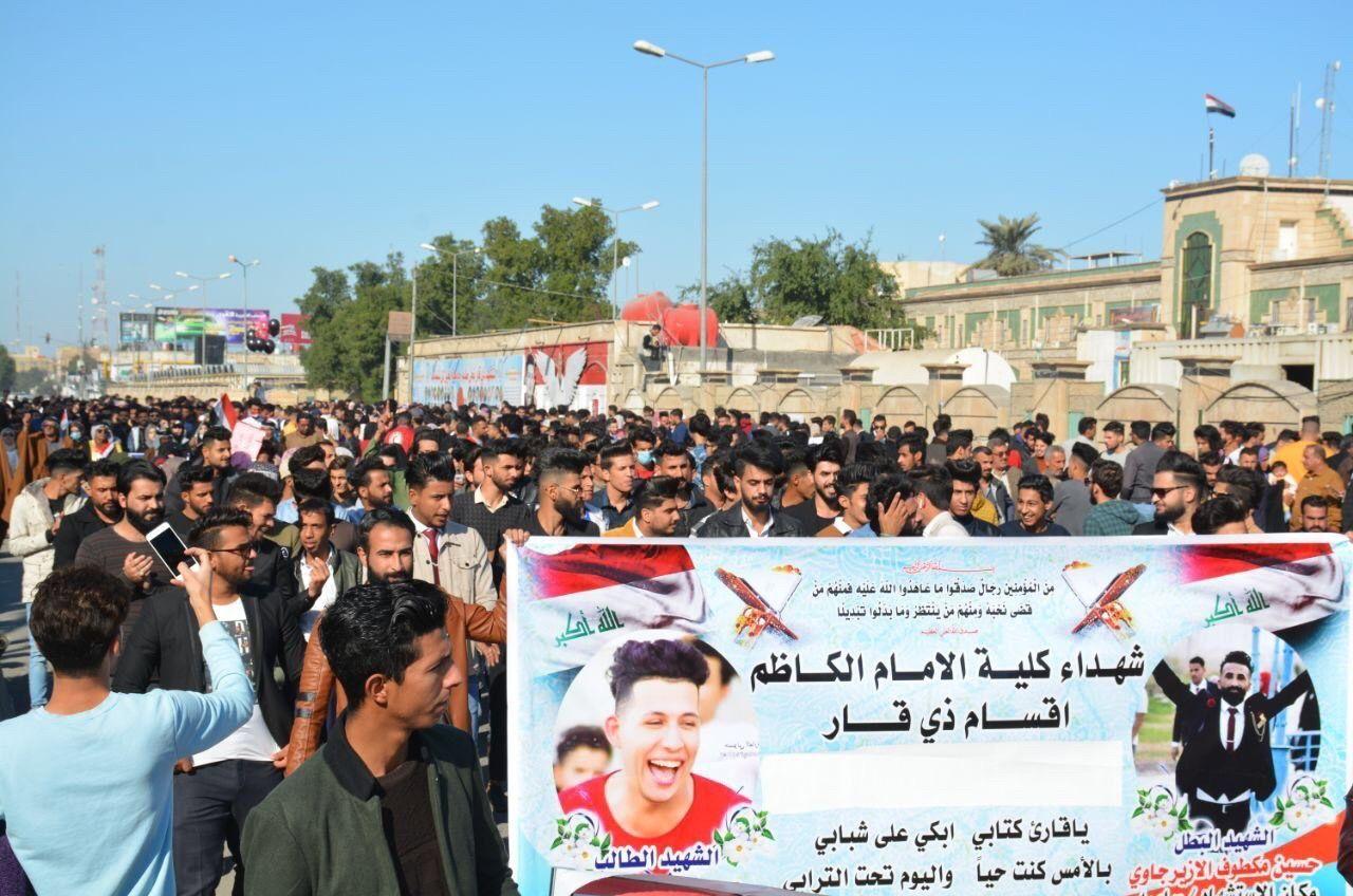 صورة مظاهرات مليونية يقودها طلاب العراق