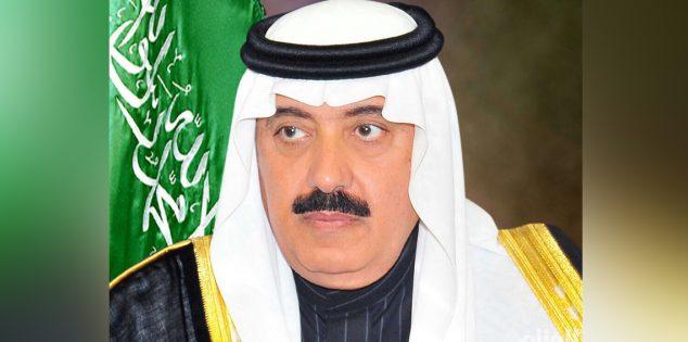 صورة الديوان الملكي السعودي يعلن وفاة الأمير متعب