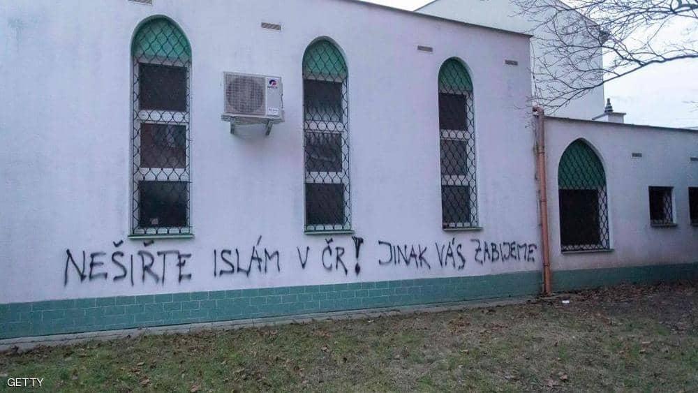 """صورة """"جريمة"""" ضد المسلمين في كبرى المدن التشيكية"""