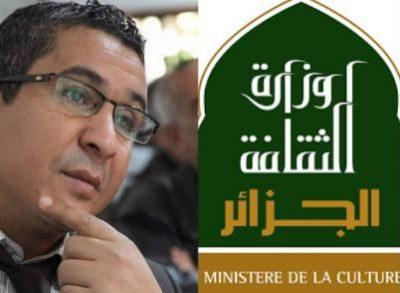 صورة وزارة الثقافة تنهي مهام مدير الثقافة لولاية المسيلة رابح ظريف