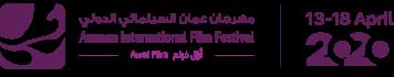صورة مهرجان عمّان الدولي للفيلم الأول يواصل في استقبال المشاركات