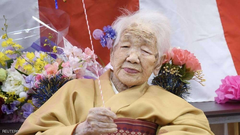 صورة يابانية تحتفظ برقمها القياسي كأكبر معمّر في العالم