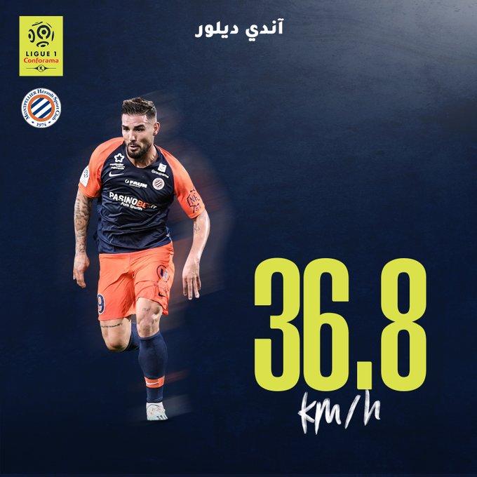 صورة أندي ديلور يخطف رقمًا قياسيًا من يوسف عطال في الدوري الفرنسي