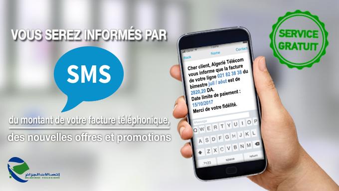 صورة الاتصالات الالكترونية في الجزائر:  تحقيق رقم أعمال يقدر ب 404.42 مليار دج سنة 2020