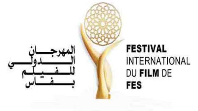 صورة الجزائر تشارك في الدورة الثانية من المهرجان الدولي للفيلم بفاس