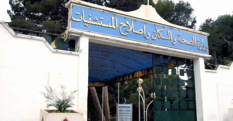 صورة تسجيل ثلاث وفيات و 45 أصابة مؤكدة بفيروس كورونا بالجزائر