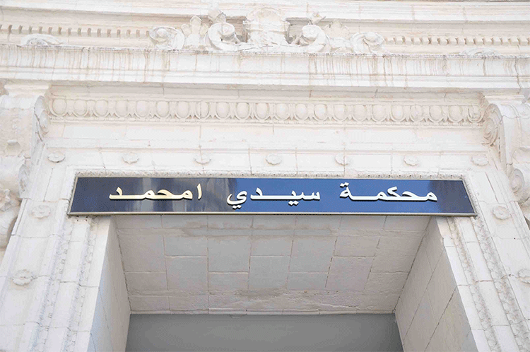 صورة بعد دعمهم لبلهادي سيدي محمد.. نادي القضاء يشكر الجزائريين