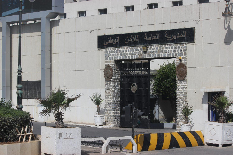 صورة الأمن الوطني يفند مضمون منشورات تتداول على الفايسبوك