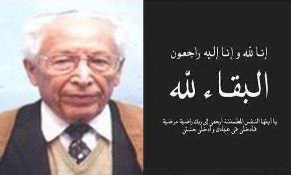 صورة صالح قوجيل يعزي في وفاة عضو مجلس الأمة المجاهد الطيب فرحات حميدة