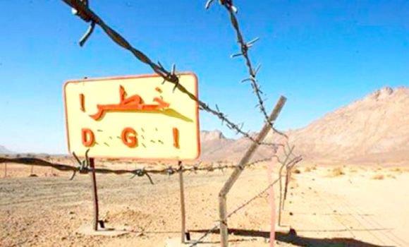 """صورة """"الجرائم النووية الفرنسية بصحراء الجزائر وتأثيراتها الصحية والبيئية """" محور ملتقى وطني برقان"""