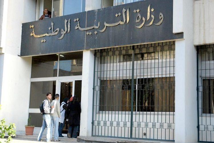 صورة وزارة التربية الوطنية تتأسف من دعوات للقيام بحركات احتجاجية