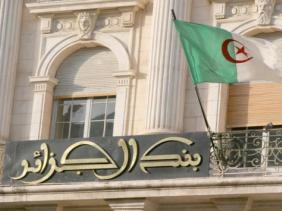 صورة بنك الجزائر:  إجراءات جديدة لتعزيز الموارد البنكية