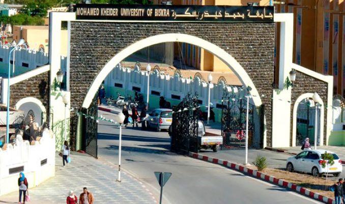 صورة جامعة محمد خيضر ببسكرة تجدد دعوتها للمشاركة في جائزة الإبداع الأدبي