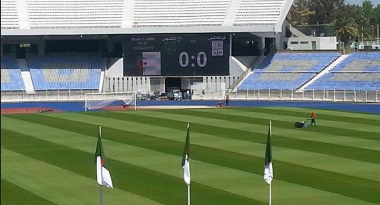 صورة وزارة الشباب والرياضة تقرر تأجيل المنافسات الرياضية إلى الخامس أفريل المقبل
