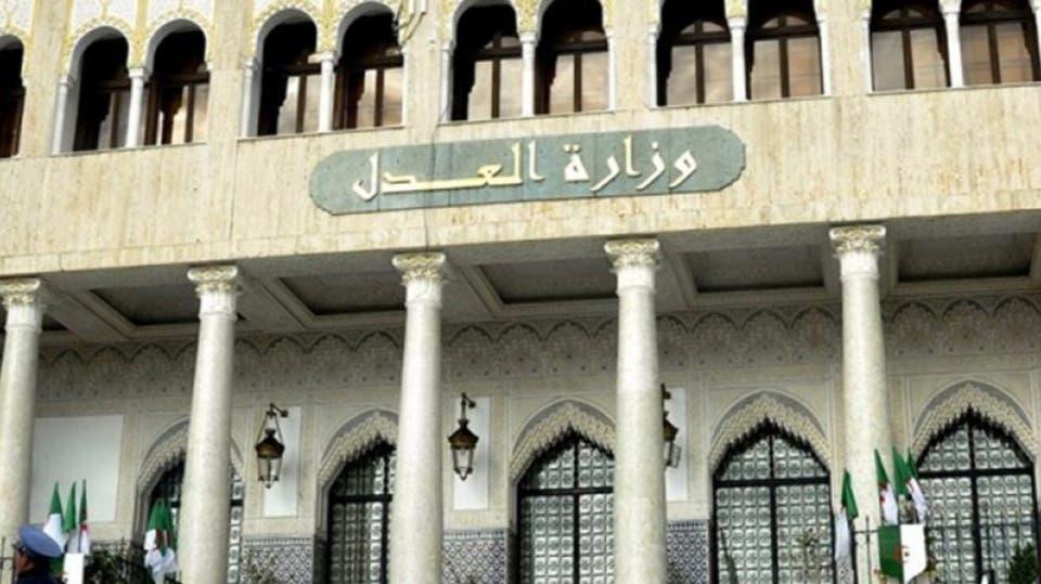 صورة الجزائر تمدد تعليق العمل في المحاكم إلى 15 أفريل