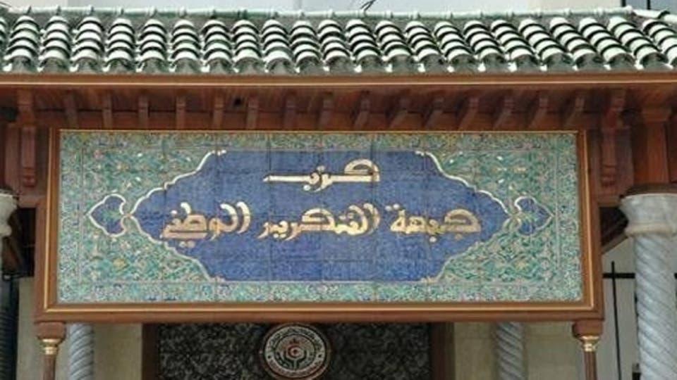 صورة في ذكرى ال83 لتأسيسه: حزب الشعب الجزائري مدرسة لتعزيز الروح الوطنية