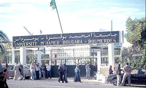 صورة ملتقى وطني حول التعليم العالي وتعليمية اللغات في الجزائر بجامعة بومرداس