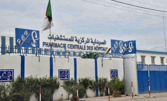 """صورة فيروس كورونا:""""نوفارتيس"""" يمنح مستلزمات طبية للصيدلية المركزية للمستشفيات"""
