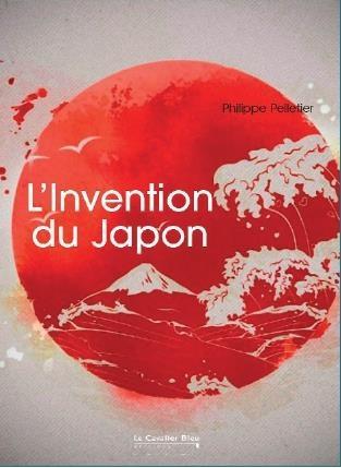 """صورة """"اختراع اليابان"""".. استقصاء صورة اليابان في قطاعات المعرفة التي أنتجها الغرب"""