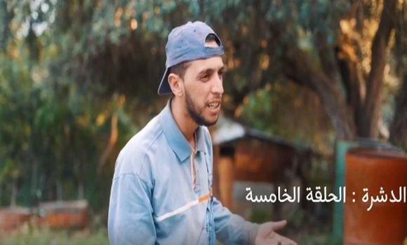 """صورة من إخراج فاتح مزهود: """"الدشرة"""" سلسلة فكاهية رمضانية لهواة تحظى بمتابعة واسعة"""