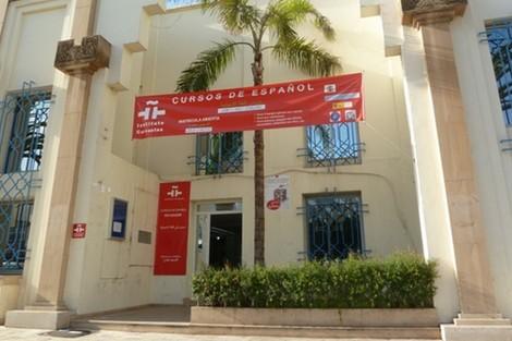 """صورة معهد """"سرفانتس"""" بالجزائر يستحدث صيغة جديدة لتعليم اللغة الاسبانية"""