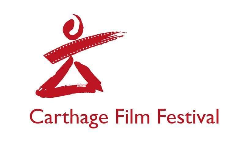 صورة حجب المسابقات الرسمية بالدورة الثلاثين من مهرجان قرطاج السينمائي