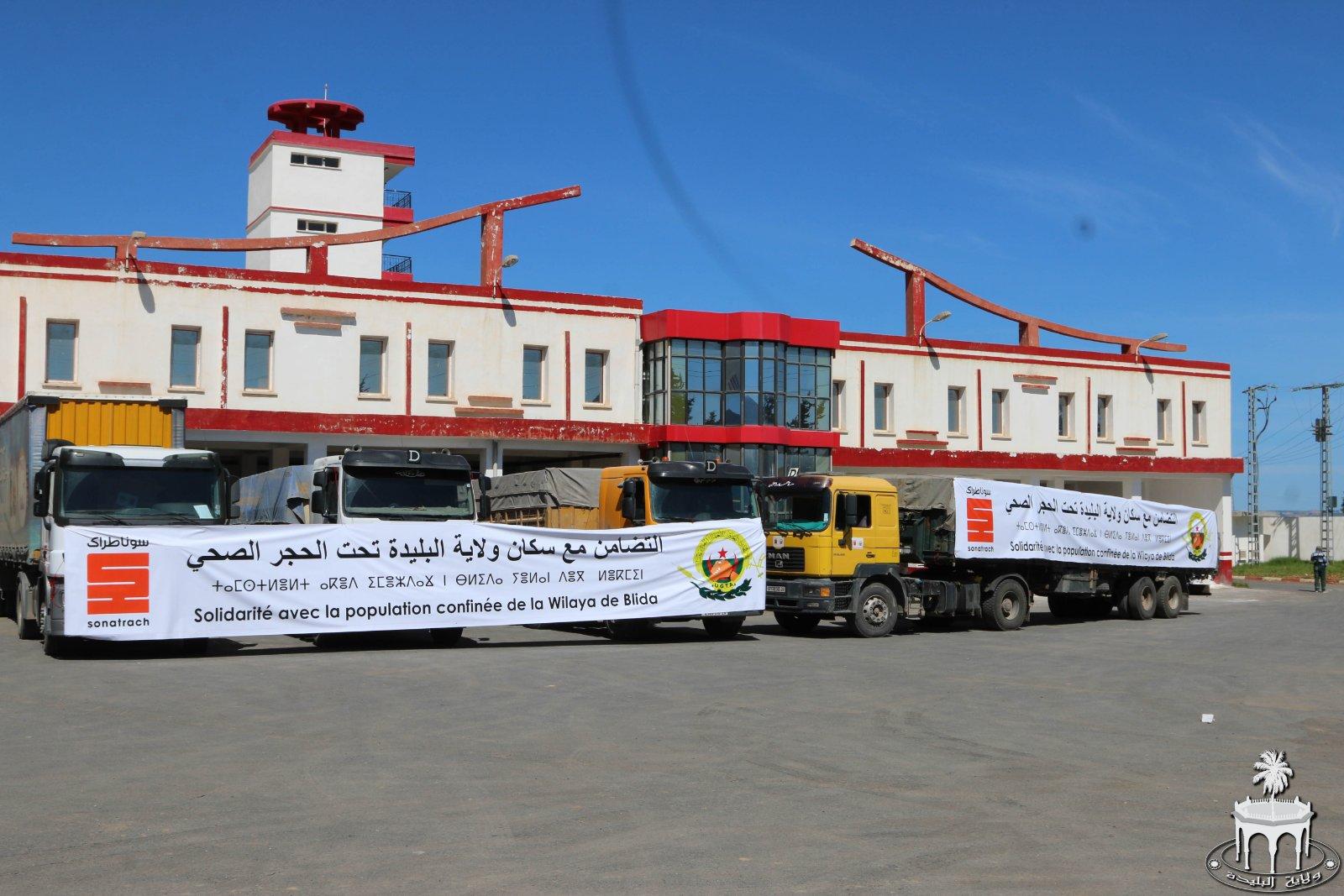 صورة ولاية البليدة تتسلم 250 طنا من المساعدات الغذائية:مجمع سوناطراك يساهم ب420 مليون دينار كمساعدات غذائية خلال الشهر الفضيل