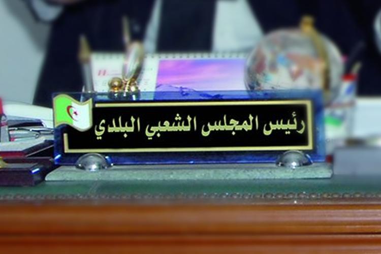 """صورة على خلفية متابعتهم قضائيا: تعليق مهام """"مير"""" و 3 منتخبين ببلدية بشار"""