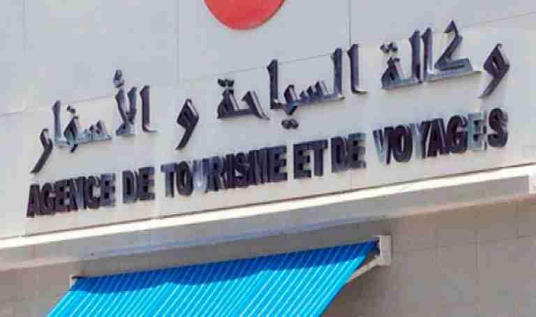 """صورة وباء كورونا يدفعها إلى غلق أبوابها """"زلزال"""" يضرب وكالات السياحة والأسفار"""