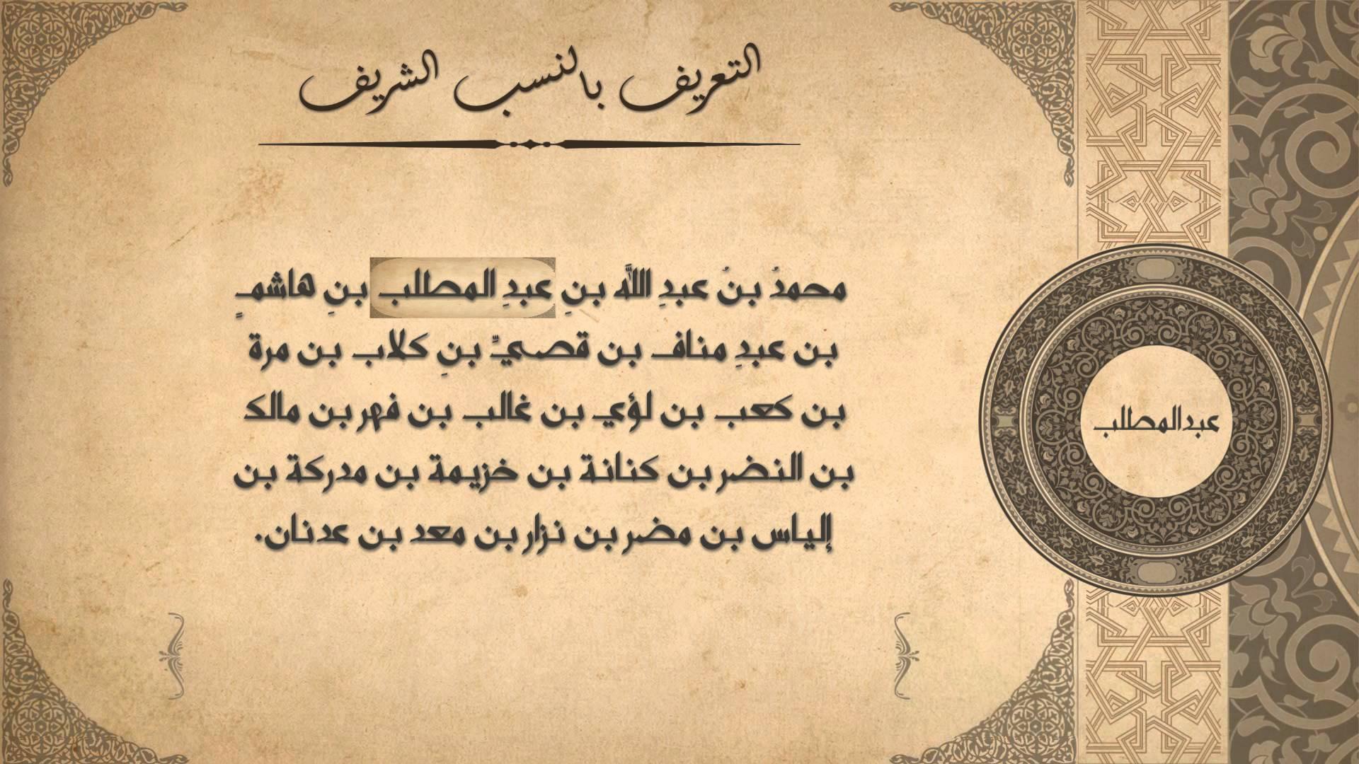 صورة أبو طالب خير سندٍ للإسلام و خير عمٍ لنبي الإسلام