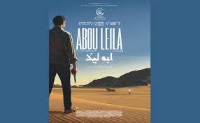 """صورة أفلام جزائرية في قاعات السينمائية الفرنسية وشبكة """"نتفليكس"""""""