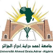 صورة جامعة أدرار تحضر لملتقى دولي حول الخارطة اللّسانية الأمازيغية في الجزائر