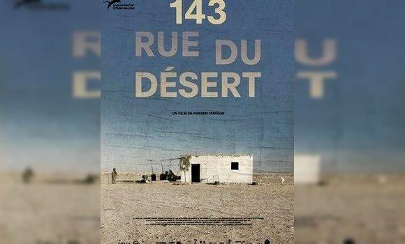 """صورة ترشيح الفيلم الوثائقي """"143 طريق الصحراء"""" لجوائز النقاد للأفلام العربية"""