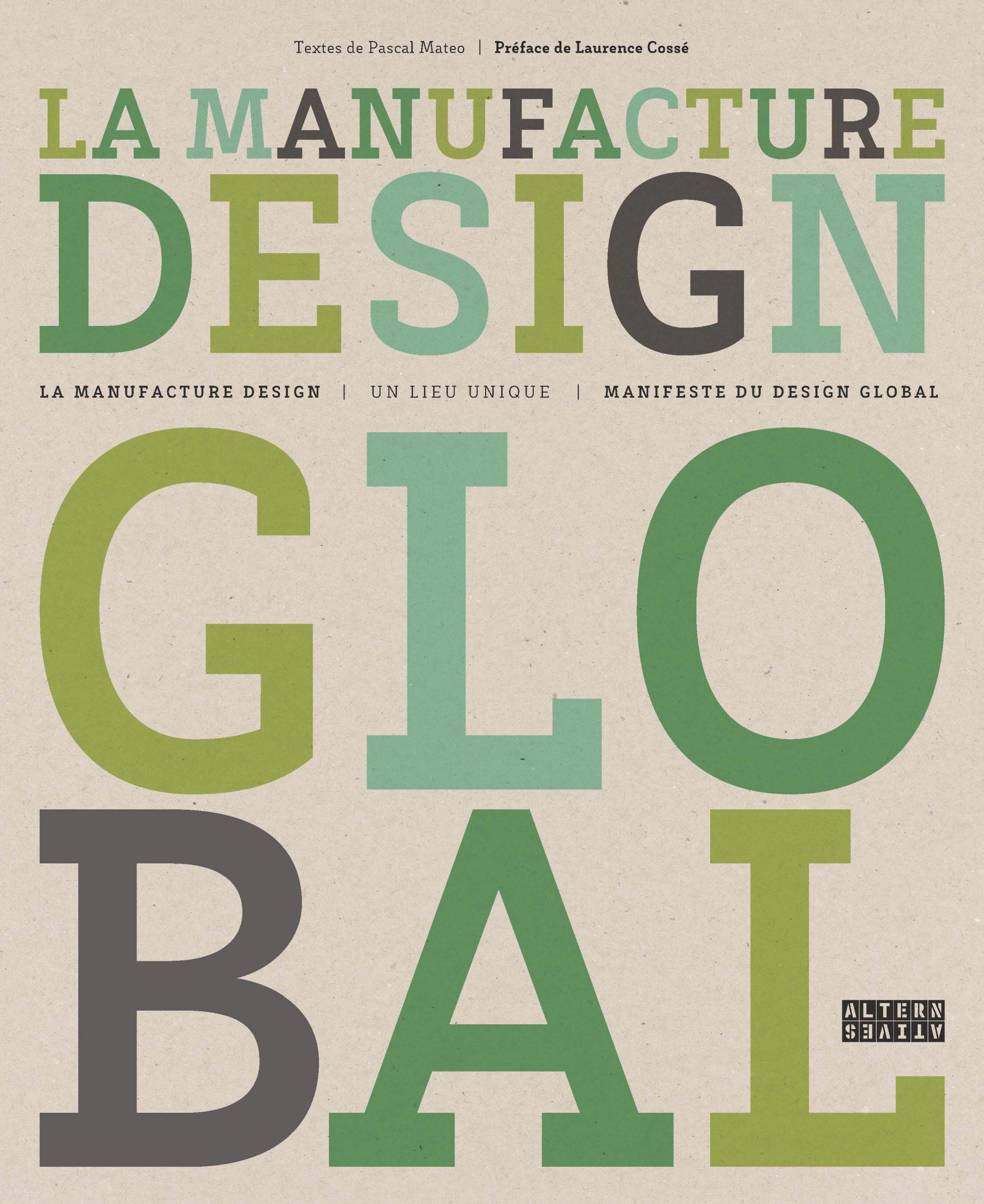 """صورة """"مانفستو التصميم الشامل"""".. العالم باعتباره مُحترَفاً"""