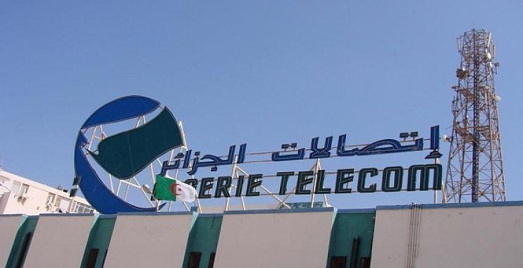 صورة اتصالات الجزائر: برمجة 15 محطة لربط مناطق الظل بخدمتي الهاتف الثابت والإنترنت بوهران