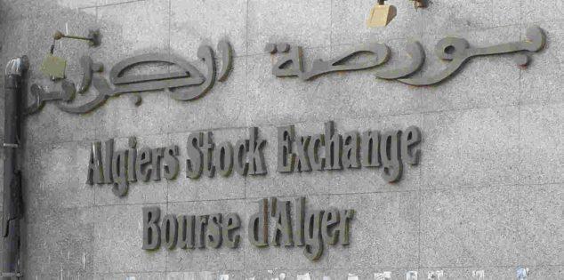 صورة طلبان جديدان لدخول بورصة الجزائر