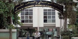 صورة وزارة التعليم العالي: 94 بالمائة من حاملي البكالوريا أتموا التسجيلات الأولية في انتظار التأكيد
