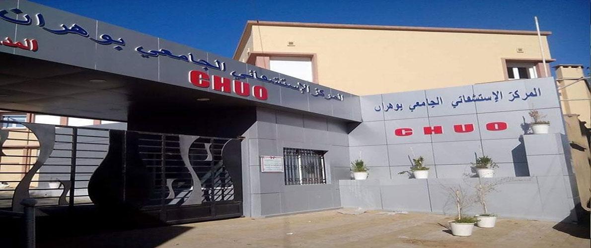 صورة حادثة تبديل جثتين عن طريق الخطأ: توقيف 4 موظفين تحفظيا بمستشفى وهران