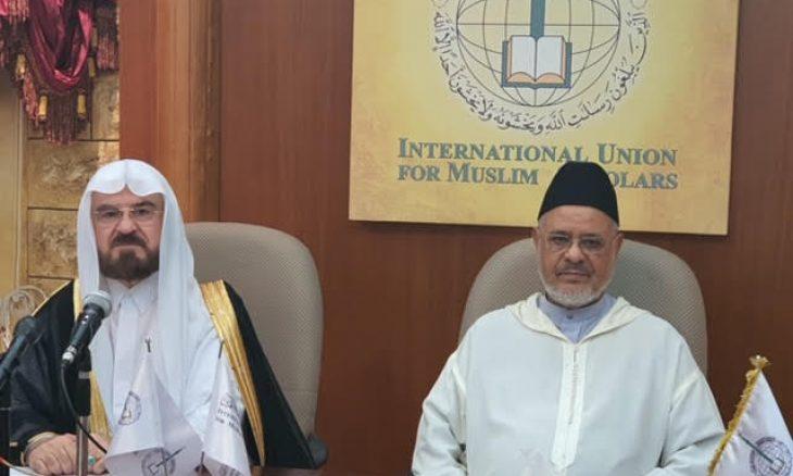 صورة الاتحاد العالمي لعلماء المسلمين يصدر فتوى تحظر التنازل عن الحقوق الفلسطينية وتحرّم التطبيع مع إسرائيل